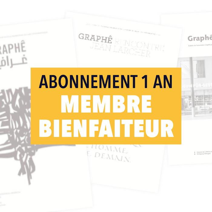 membrebeinfaiteurweb